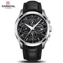 Carnival watch fully-automatic mechanical watch male mens watch multifunctional fashion vintage strap watch muhsein watch fully automatic mechanical watch male luminous waterproof stainless steel genuine leather watchband mens watch