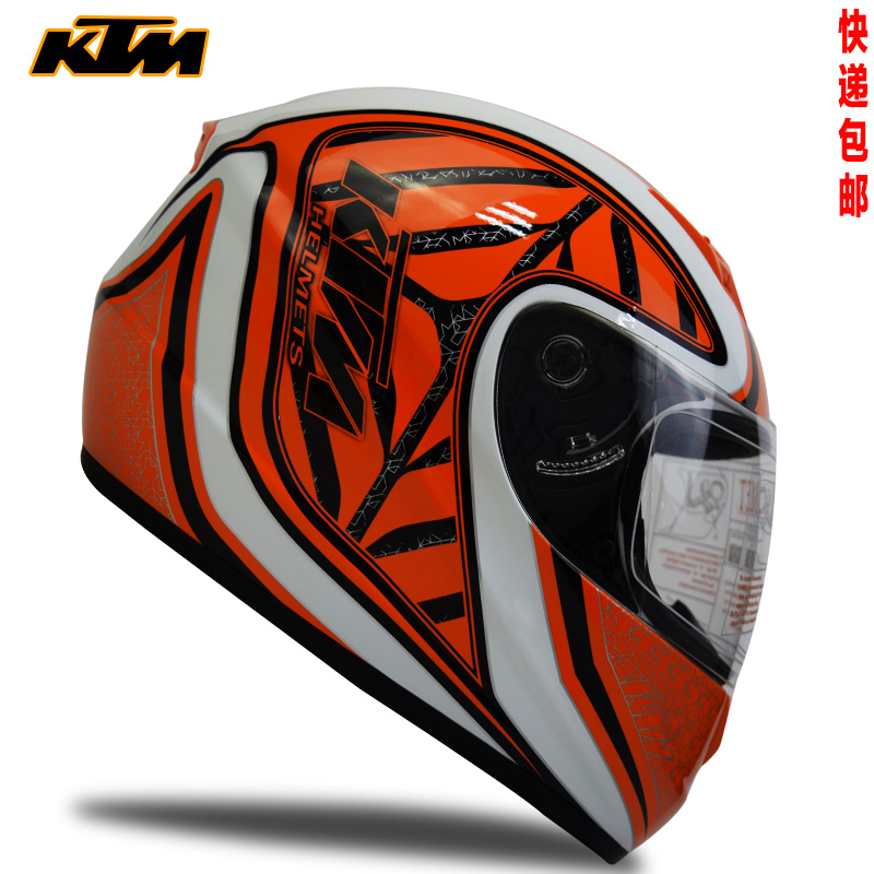 anti fall 4 season the new arrival ktm authentic helmet full motorcycle full cover helmets