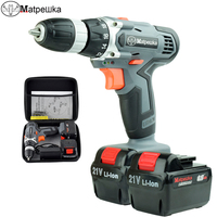 21V Electric Screwdriver Multi function Wireless Electric Cordless Drill Wireless Power Driver Power Tools +Professional tool