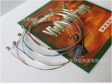Intermediate aluminum string violin strings wholesale