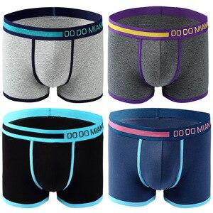 Image 3 - כותנה גברים מתאגרפים תחתונים מזדמנים תחתונים סקסיים לאוורר בתוספת גודל רחב מותניים מכנסיים מכנסיים 4 יח\חבילה