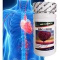 Saúde alimentar reduzido cápsula coenzima q10