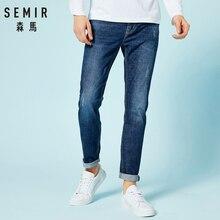 SEMIR Men Slim Fit Cotton Jeans with Destruction M