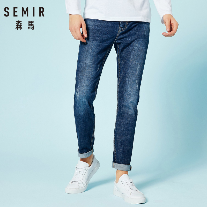 SEMIR Men Slim Fit Cotton   Jeans   with Destruction Men's Cotton   Jeans   in Washed Denim with Zip Fly with Button for Spring Autumn
