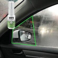 Авто противотуманное средство заднего вида 20 мл 50 мл спрей против запотевания лобового стекла автомобиля шлем очки покрытие аксессуары для обслуживания