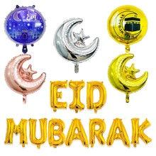 Eid Mubarak Decor Letter Balloon Happy Ballons Islamic New Year Hajj Ramadan Festival Decoration Supplies