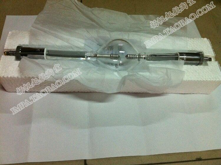 Gxq 1000w spherical ultra high pressure xenon mercury lamp special light source for TZ1 Marine searchlight bulb
