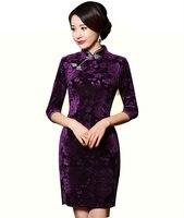 Mor Klasik Bayanlar Kadife Mini Cheongsam Sıcak Satış Geleneksel Çin Qipao Elbise Giyim Boyutu Sml XL XXL XXXL 275966