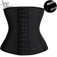 2017 Plus Size Gothic Clothing Underbust Bustier Slimming Body Shapers Shapewear Cincher Steel Boned Waist trainer