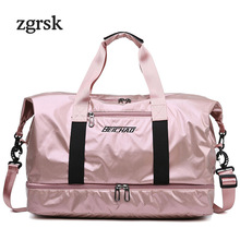 Fitness Weekend Travel Bags Dry Wet Handbags Women Luggage Folding Duffle Bag Waterproof With Shoes Pocket Traveling Nylon