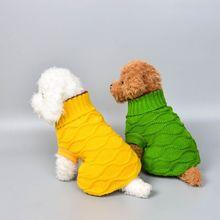 Собака Повседневное Свитер в клетку щенок с высоким, плотно облегающим шею воротником ткань для зима-осень Pet толстовки с высоким воротником костюм для собаки свитер поставить W1