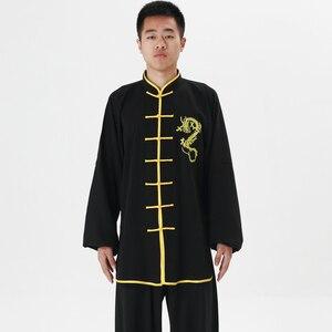 Image 2 - Форма для боевых СТВ, костюмы кунг фу с длинным рукавом, одежда Тай Чи, китайские традиционные народные уличные прогулки тайцзи