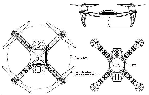 Drone With Camera Dron Fpv Drones Quadcopter 250 Mini Quadcopter