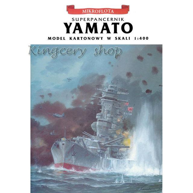 2016 Nova 1:400 Battleship Yamato, novo Cartão/Karton/Modelo de papel, ENIGMA 3D Brinquedos/Cúbico brinquedos dos miúdos