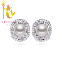 NYMPH Fine Pearl jewelry Big Natural Fresh Water Pearl Earrings Trendy birthday party gift for girl E304