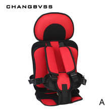 New Arrival Updated Version Thicken Child Car Seat Baby Seat,9 months to 12 years old,9-40kg,8 Colors Available Child Car Seats