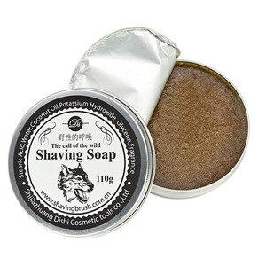 Image 3 - Deluxe man Mustache Shaving Soap  Mens Round Facial Care soap rosin Flavor Beard Shaving Soap Barbering Shave Cream Soap Face