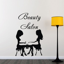 EHOME Beauty Salon Wall Stickers For Nail Decorations Vinyl Removable Wall Decals Manicure Picture Adhesive Tiles Sticker ehome spa salon wall stickers home decor glass stickers for window decorative vinyl wall decals removable stencils for wall pain