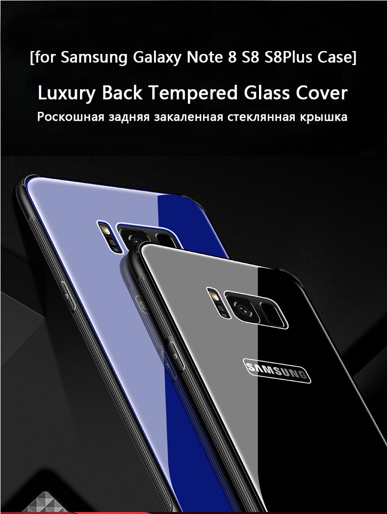 Case for Samsung NOTE 8 S8 Plus Kiitoo Luxury Glass Back Cover Hard Phone Case for Coque Samsung Galaxy S8 Plus -4Accessories -3