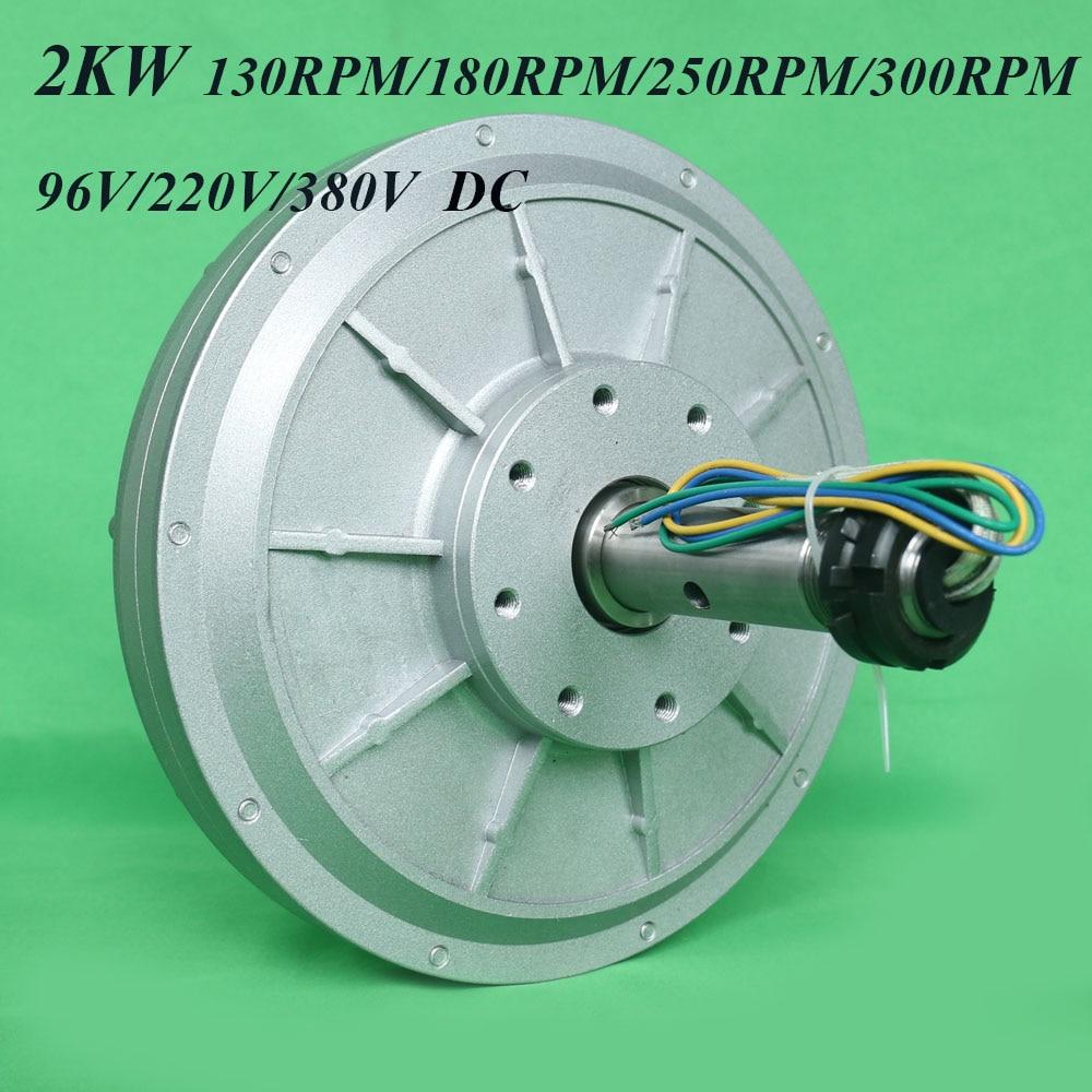 FLTXNY 2KW 96v 120v 220v 380v Coreless Rare Earth Permanent Magnet Generator Low RPM 130rpm/180rpm/250rpm/300rpm 2000w generator