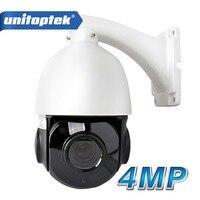 4 Inch Mini Size 4MP IP PTZ Camera Network Onvif Speed Dome 30X Optical Zoom PTZ