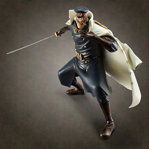 One Piece Anime Toys Warden Shiliew 17cm PVC Japanese Anime Figures Collectable Model Action Figure One Piece Toys For Boys one piece anime dx pirates shiryu shiliew of the rain 22cm 8 7 figure free shipping