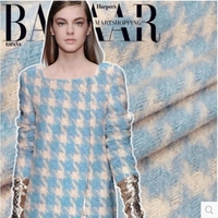 Ma Card Autumn Winter Woolen Thick Knitted Clothing Fabrics Houndstooth Fabric Shirt Clothing Fabrics Bedding