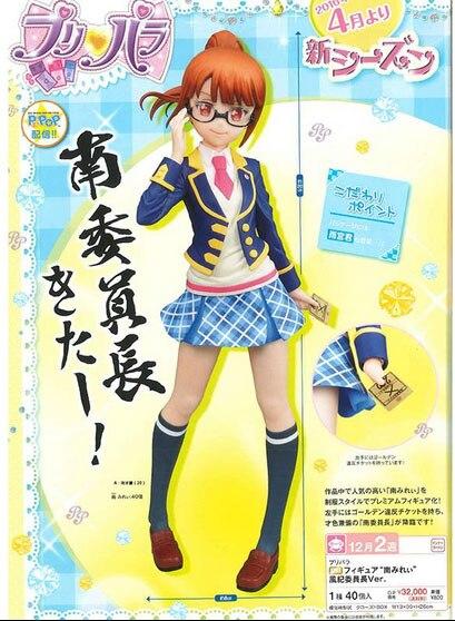 20cm SEGA Japanese original anime figure Sega pretty rhythm Pripara Minami Mirei action figure collectible model toys for boys sega