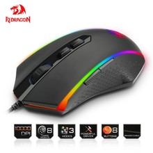 Redragon USB wired Gaming Mouse 10000 DPI 8 buttons laser programmable game mice with backlight ergonomic for laptop computer(China)