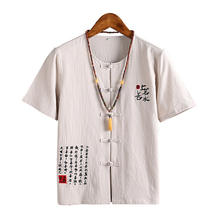 Chinese Style Cotton T Shirt Men Short Sleeve Vintage Casual Mens T Shirts Buckle Summer Fashion Man T-shirt