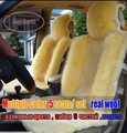Envío gratis asiento de Coche cojín de lana de invierno amortiguador de la felpa amortiguador del coche auto suministros de asiento de coche accesorios de piel de oveja