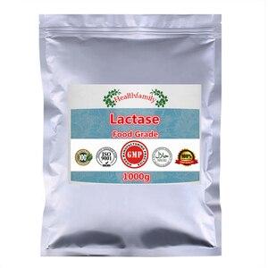 Image 2 - China Halal Approved Enzyme Lactase Powder,Lactose Milk Sugar Powder,Beta galactosidase,Top Grade Nutrition Supplements