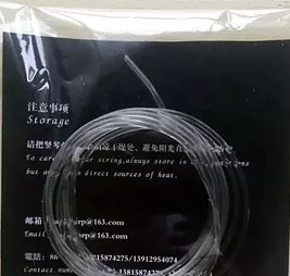2017Imported Harp Strings Fifth Octave  Nylon General Type