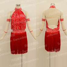 latin fringe dress Rumba Jive Chacha Latin Dress Dance ballroom dress dance wear latin Competition costume Sunflower Dance Dress