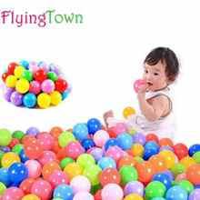 100 Pcs 7cm Children Ocean Balls Developmental Toy Ball Baby Plastic Soft Swim Pits Interactive Kids Toys