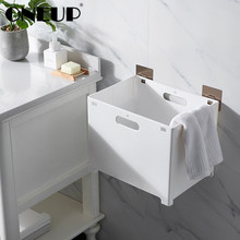ONEUP Zuignap Opknoping Wasmand Vuile Kleren Opslag Mand Plastic Grote Opvouwbare Wasmand Wasmand Organizer Gratis Punch(China)