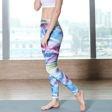 Yoga Pants Sport 2017 New Ladies Fitness Night Running Sportswear Tights Quick Drying Compression Trousers Gym Slim Legging