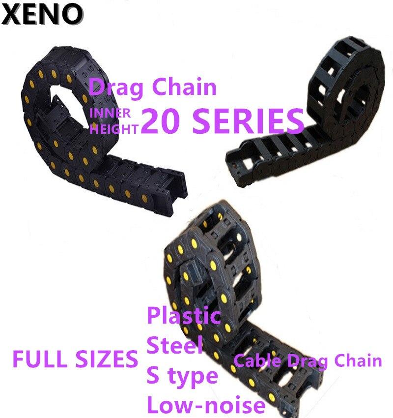 20 Series 1 Meter Plastic Conveyor Chain 20 series 1 meter plastic conveyor chain
