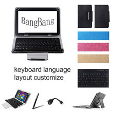 Bluetooth Wireless Keyboard Cover Case for modecom FREETAB 2096,FREETAB 2096+ 7 inch Tablet Spanish Russian Keyboard