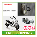cfmoto 250cc fuel injection pump GY6 SCOOTER cf moto cf250 MOTORCYCLE accessories free shipping
