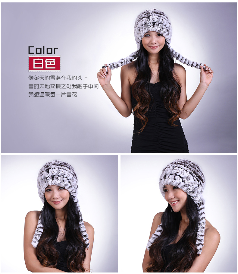 673573ecc93 Asian new winter mink fur hats Rex Korean children Maomao knit ...