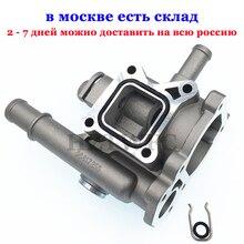 Алюминиевый термостат охлаждения двигателя крышка корпуса для Cruze Opel Astra 96984103 96817255