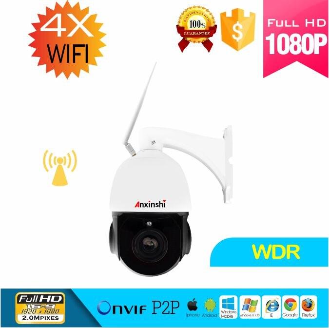 Super Nice WiFi IP Camera Outdoor HD 1080P 2.8-12mm Auto-focus PTZ Waterproof CCTV Security Camera Night Vision P2P IP66