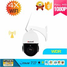 Super Nice WiFi IP Camera Outdoor HD 1080P 2.8-12mm Auto-focus PTZ Waterproof CCTV Security Camera Night Vision P2P IP66