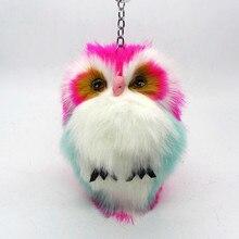 Фотография 15cm Cute Fluffy Owl Pendant Pompom Keychain Women Key Ring  Faux Bunny Rabbit Fur Key Rings For Handbag Car Decoration