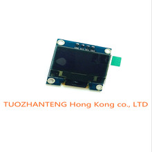 20pcs Free Shipping White Blue, White and Blue color 0.96 inch 128X64 OLED Display Module For arduino 0.96 IIC SPI Communicate
