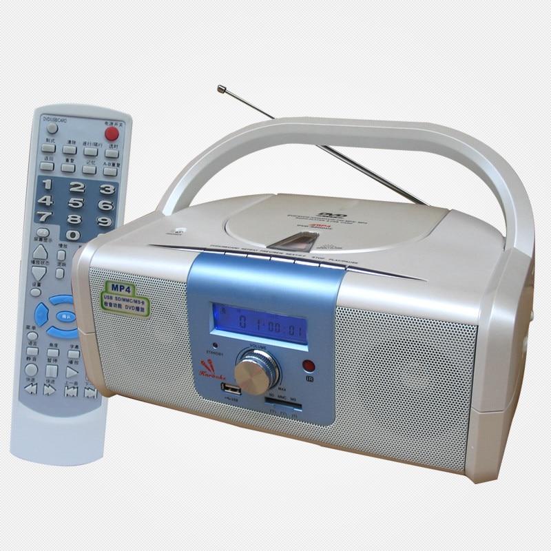 2016 new hot Goldyip dvd machine usb flash drive cd player radio teaching machine prenatal machine webcasts mp3 English discs гений 2016 dvd