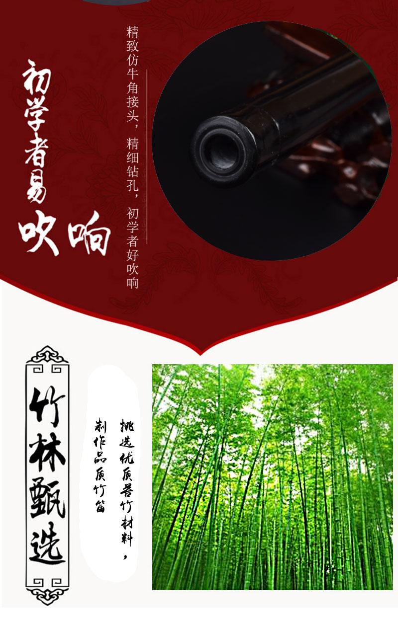 Wei Wuxian Mo Dao Zu Shi, аксессуары для косплея, Grandmaster of Demonic Cultivation, реквизит для косплея, флейта, длина 49 см