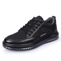 Модные новые черные повседневные дышащие кожаные и сетчатые мужские кроссовки, увеличивающий рост с внутренним каблуком и толстой стелько