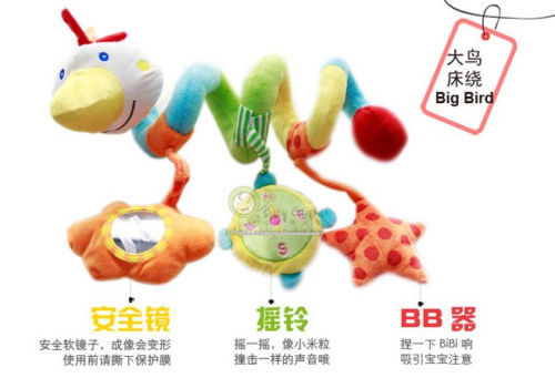 Candice guo plush toy stuffed doll color big bird rattle mobile baby funny bed circle car round bell BB device birthday gift 1pc